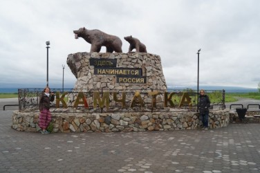 Welcome to Kamchatka!!!